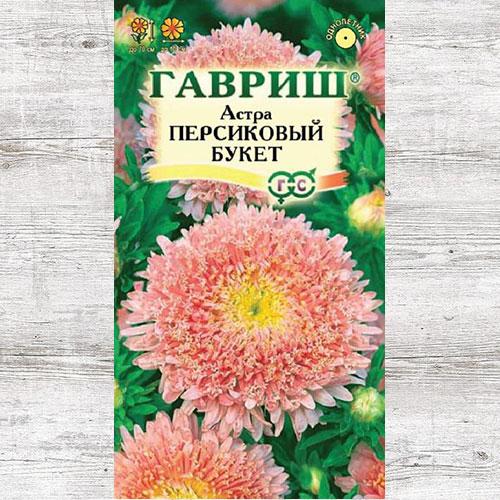 Астра Букет персиковый Гавриш изображение 1 артикул 66006