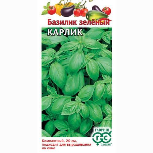 Базилик Карлик зеленый Гавриш изображение 1 артикул 65922