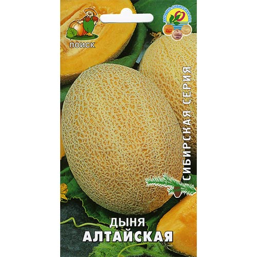 Дыня Алтайская Поиск изображение 1 артикул 65375