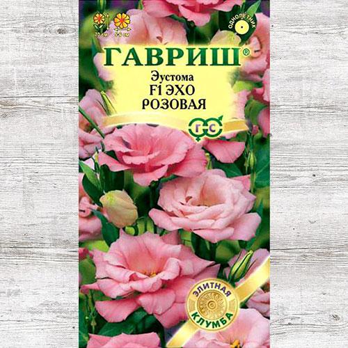 Эустома Эхо розовая F1 Гавриш изображение 1 артикул 66152