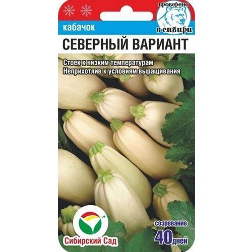 Кабачок Северный вариант Сибирский сад изображение 1 артикул 65396