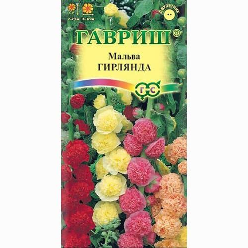 Мальва Гирлянда, смесь окрасок Гавриш изображение 1 артикул 66090