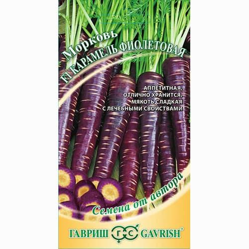 Морковь Карамель фиолетовая F1 Гавриш изображение 1 артикул 65029