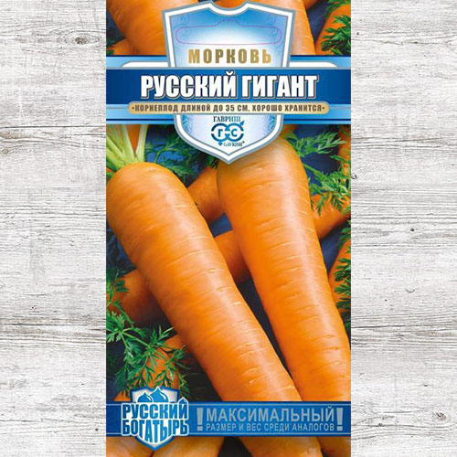 Морковь Русский гигант Гавриш изображение 1 артикул 65212