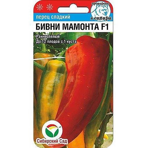 Перец сладкий Бивни мамонта F1 Сибирский сад изображение 1 артикул 65402