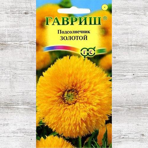 Подсолнечник декоративный Золотой Гавриш изображение 1 артикул 66137