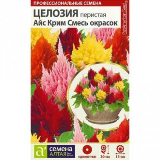 Целозия перистая Айс Крим, смесь окрасок Семена Алтая изображение 4