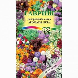 Декоративная смесь Ароматы лета, смесь окрасок Гавриш изображение 3