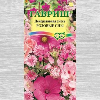 Декоративная смесь Розовые сны, смесь окрасок Гавриш изображение 7