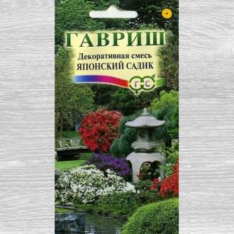Декоративная смесь Японский садик, смесь окрасок Гавриш изображение 7