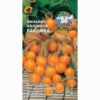 Физалис овощной Лакомка Седек изображение 3