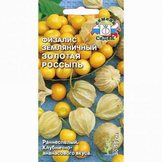 Физалис овощной Золотая россыпь Седек изображение 1