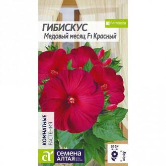 Гибискус Медовый месяц красный Семена Алтая изображение 5