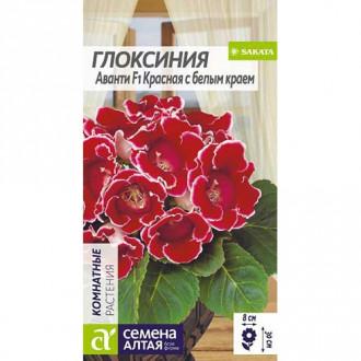 Глоксиния Аванти красная с белым краем F1 Семена Алтая изображение 6