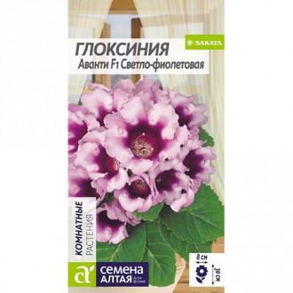 Глоксиния Аванти светло-фиолетовая F1 Семена Алтая изображение 8