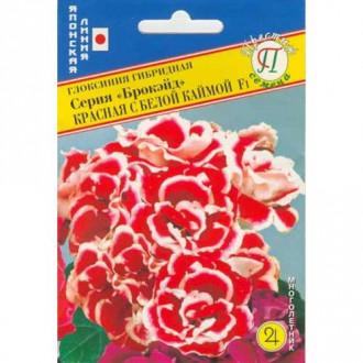 Глоксиния Брокэйд красная с белой каймой F1 Престиж изображение 3