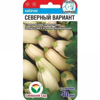 Кабачок Северный вариант Сибирский сад изображение 4