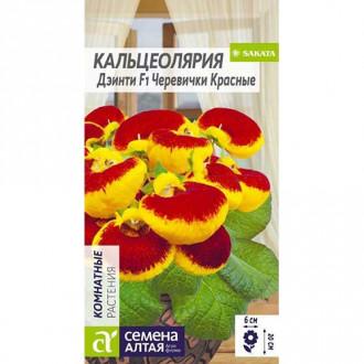 Кальцеолярия Дэинти Черевички красные F1 Семена Алтая изображение 2