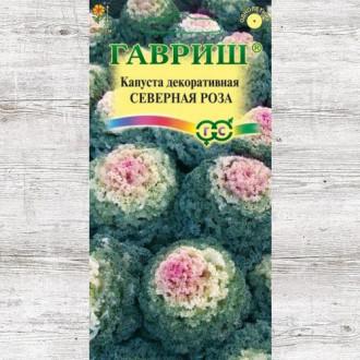 Капуста декоративная Северная роза Гавриш изображение 8