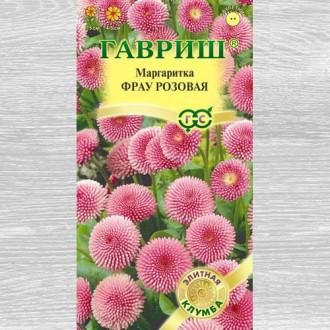 Маргаритка Фрау розовая Гавриш изображение 8