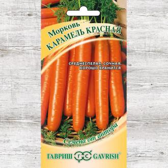 Морковь Карамель красная Гавриш изображение 8