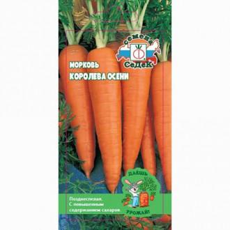 Морковь Королева осени Седек изображение 1