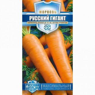 Морковь Русский гигант Гавриш изображение 6
