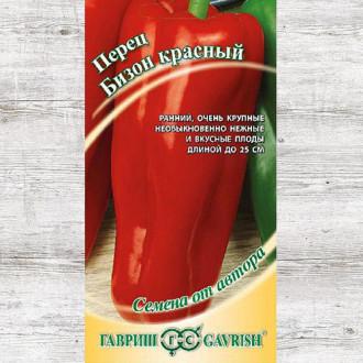 Перец сладкий Бизон красный Гавриш изображение 8