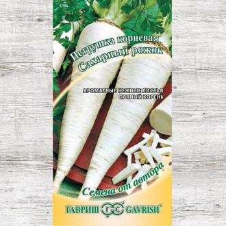 Петрушка корневая Сахарный рожок Гавриш изображение 3