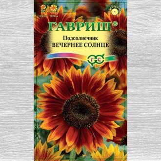 Подсолнечник декоративный Вечернее солнце Гавриш изображение 2