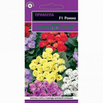 Примула Ромио розовая F1 Гавриш изображение 6