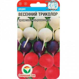 Редис Весенний триколор, смесь сортов Сибирский сад изображение 5