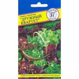 Салат листовой Дружный квартет, смесь сортов Престиж изображение 5