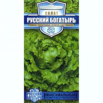 Салат полукочанный Русский богатырь Гавриш изображение 1