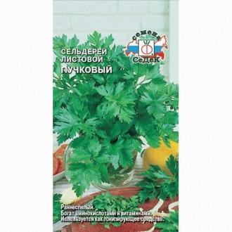 Сельдерей листовой Пучковый Седек изображение 5