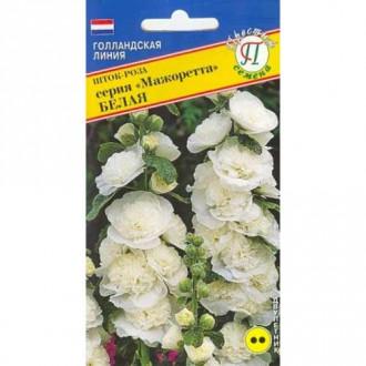 Шток-роза Мажоретта белая Престиж изображение 8