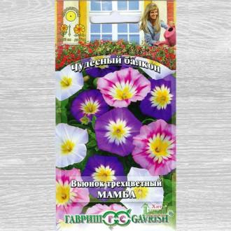 Вьюнок трехцветный Мамба, смесь окрасок Гавриш изображение 2