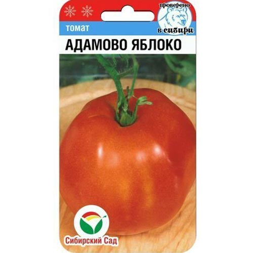 Томат Адамово яблоко Сибирский сад изображение 1 артикул 65407