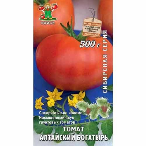 Томат Алтайский богатырь Поиск изображение 1 артикул 65389