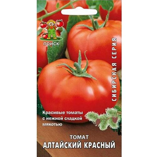 Томат Алтайский красный Поиск изображение 1 артикул 65390