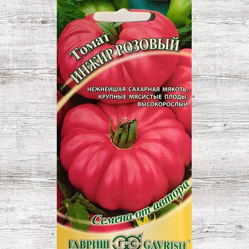 Томат Инжир розовый Гавриш изображение 1 артикул 65057