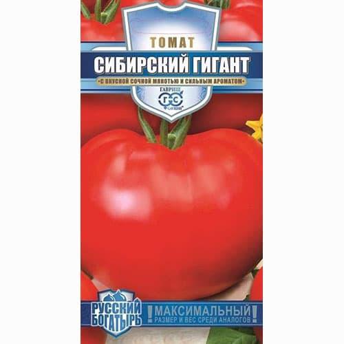 Томат Сибирский гигант Гавриш изображение 1 артикул 65220