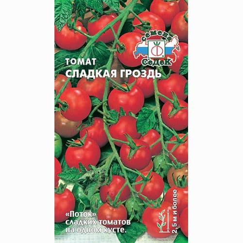 Томат Сладкая гроздь Седек изображение 1 артикул 65180