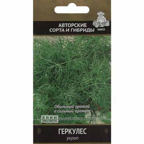 Укроп Геркулес Поиск изображение 1 артикул 65096